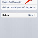 """Enable TextExpander""を保管しよう"